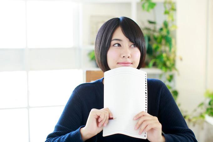 NTTのD-MAILってどうなの?特徴と価格帯を紹介!